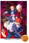 Fate/stay night 1 (初回限定版)